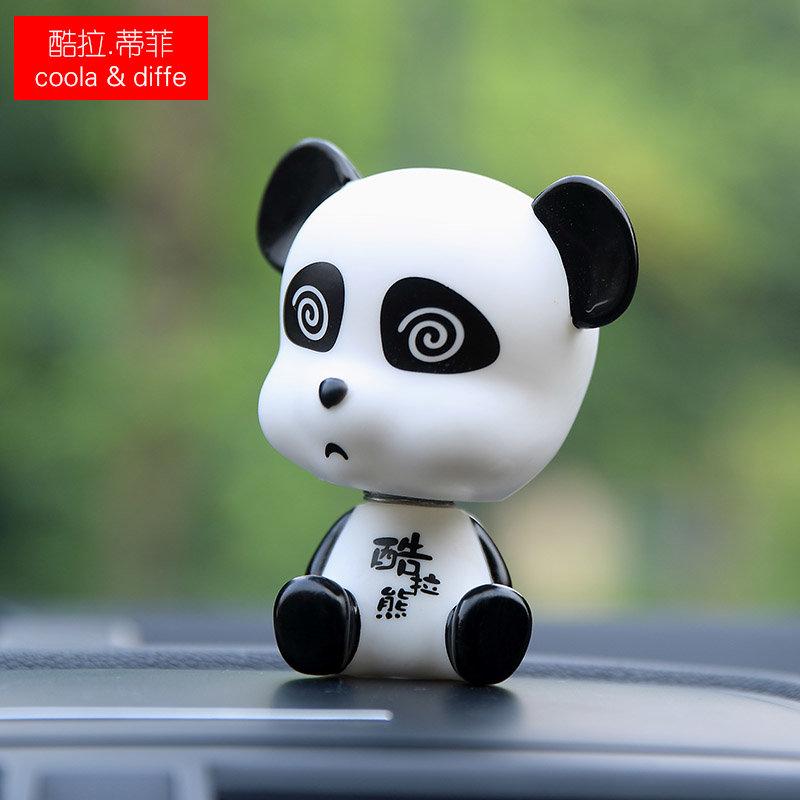 酷拉蒂菲 心情系列酷拉熊可爱卡通摇头公仔 车内摆饰