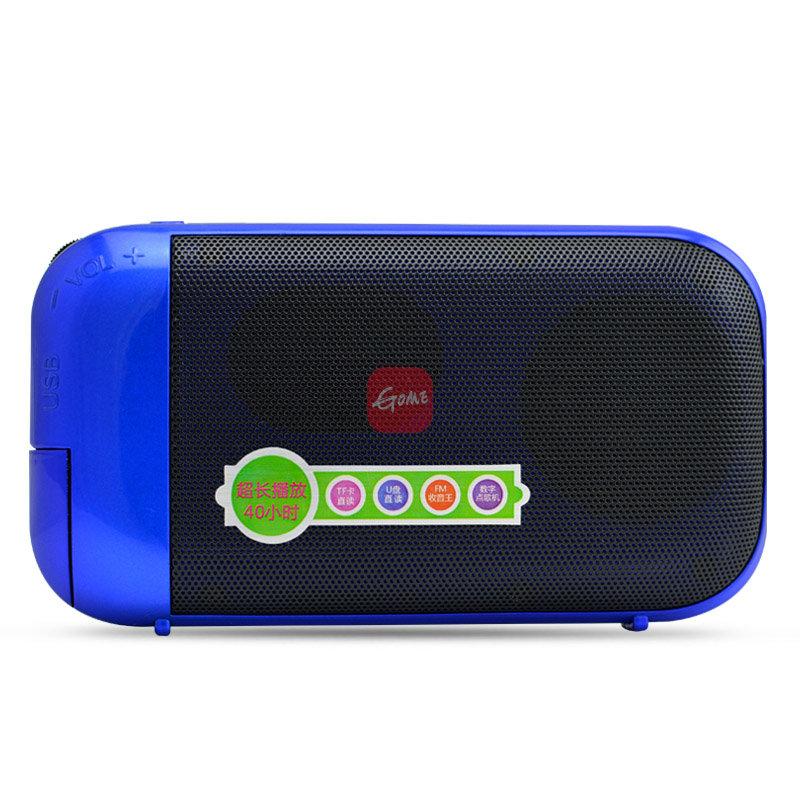 夏新s3老人收音机mp3插卡音箱便携式音乐播放器