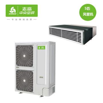 志高(chigo) 5匹 家用单冷中央空调暗藏式一拖一风管机 lf120f2w-sx