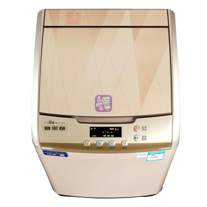 7公斤洗衣机全自动洗衣机香槟金波轮洗衣机手搓洗桶风干洗衣机