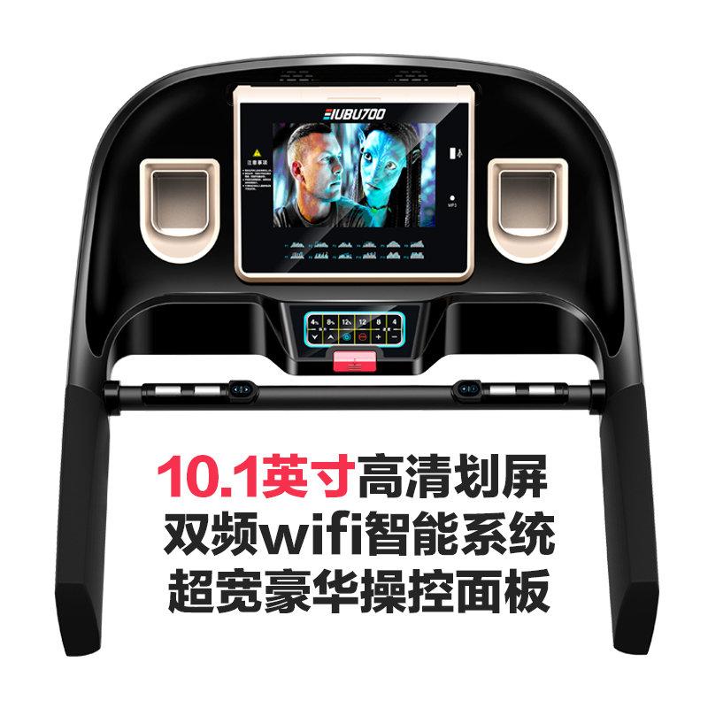 优步700单功能彩屏版跑步机