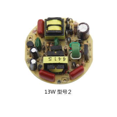 孩视宝荧光台灯线路板整流器 台灯配件 孩视宝原装正品配件(13w型号2