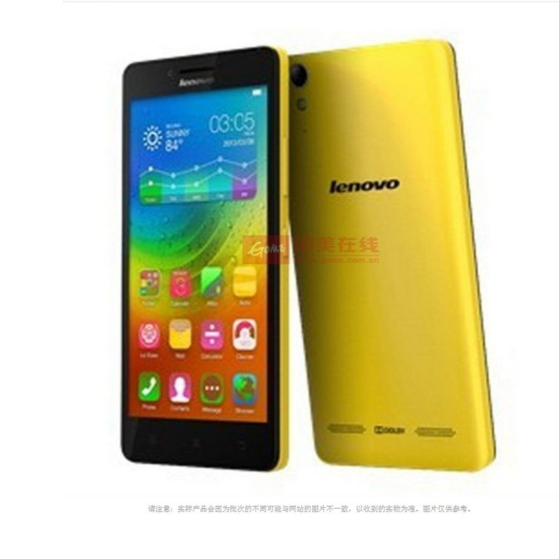 联想(lenovo)乐檬k3(k30-t)移动4g智能手机 四核 5.
