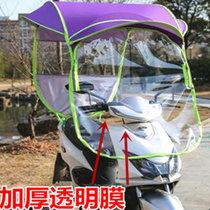 電動車遮陽傘雨棚摩托車踏板車擋風罩透明防曬雨傘全封閉遮陽車蓬SN7806(五代藍無后視鏡)