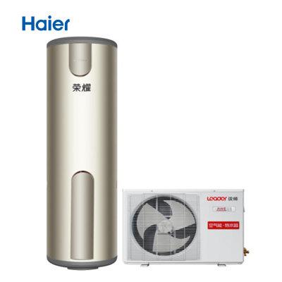 统帅空气能热水器 荣耀 电辅 水温75度 全国免费上门安装【海尔出品