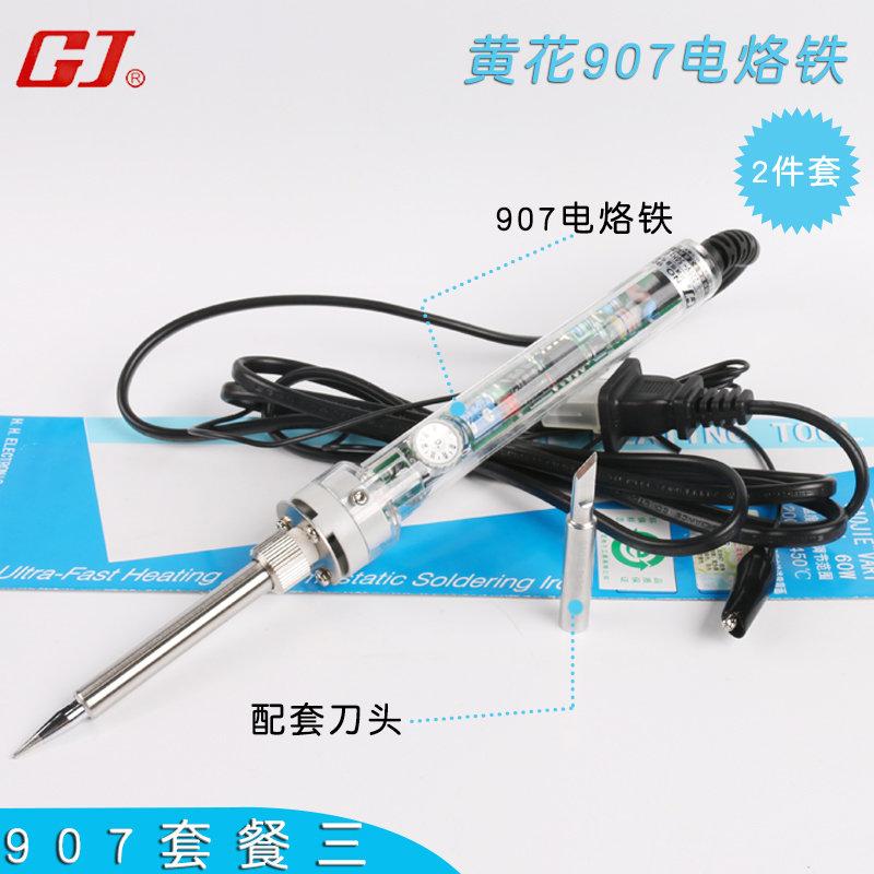 黄花907 调温电烙铁套装 恒温可调焊接工具 60w恒温烙铁电焊套装(907