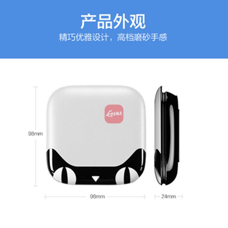 天猫魔盒m13-w网络高清电视机顶盒