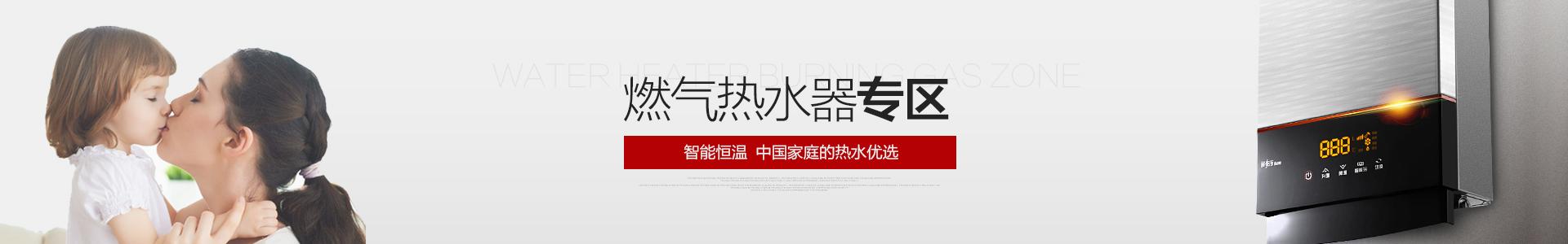燃热banner.jpg