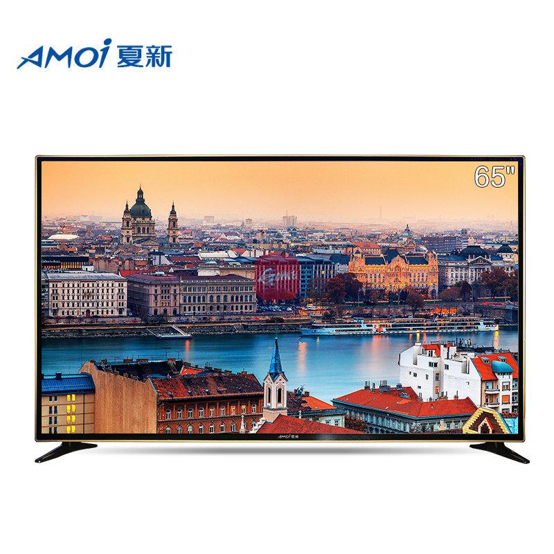夏新led液晶电视机65d超薄窄边框彩电65英寸全高清蓝光led平板液晶