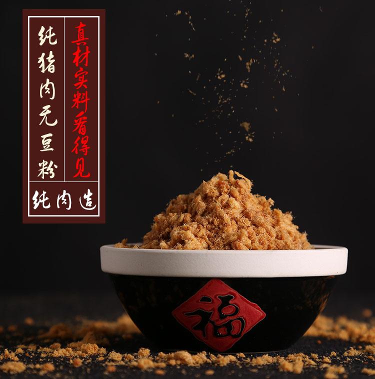 172巷台湾真肉松黄油为什么会焦图片