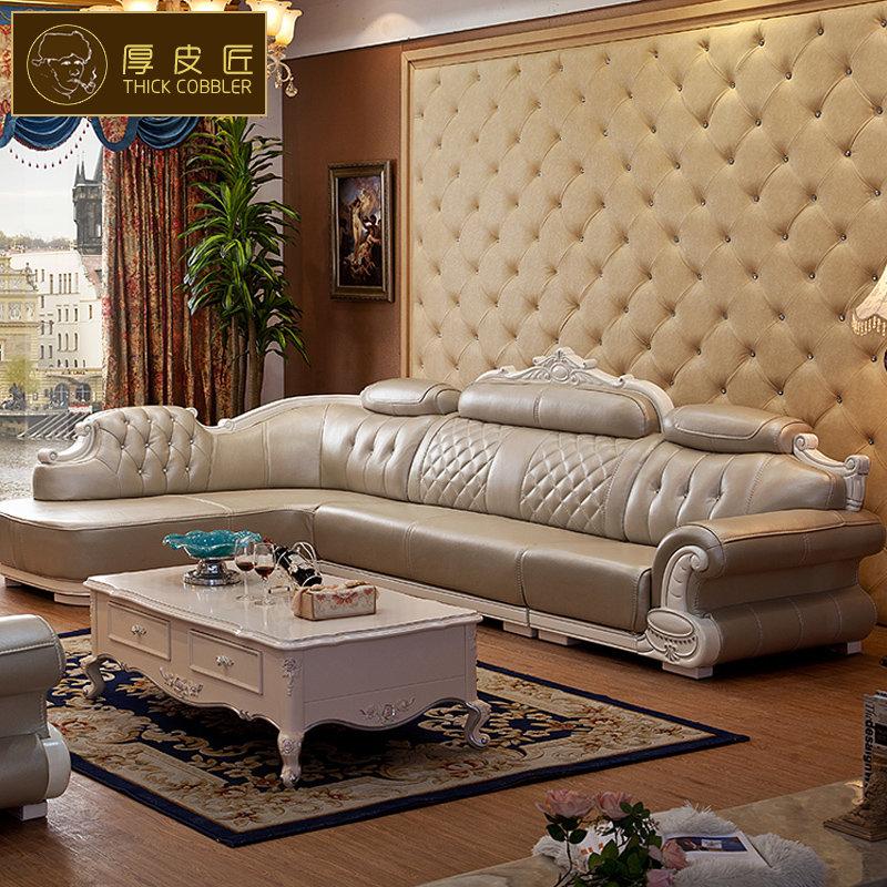 欧式皮沙发 实木法式客厅大小户型转角家具五包到家(灰色 单位 三位