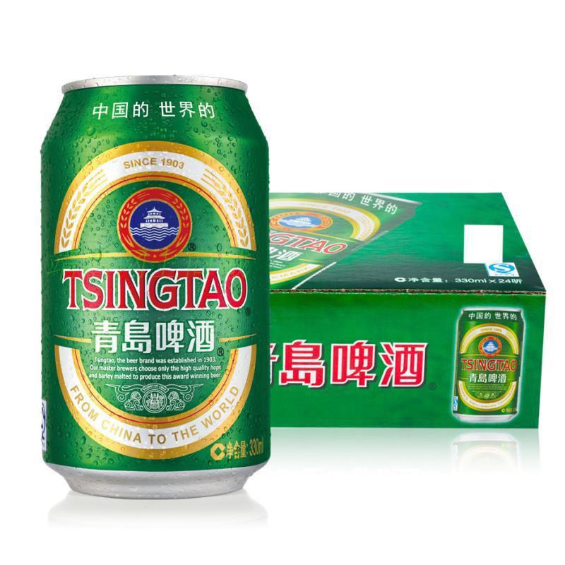 【恒德莱】 青岛啤酒 11度小罐330ml*24听 线下实体 质量保证