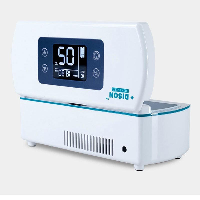dison迪生胰岛素冷藏盒 2-8度迷你药品储存冷藏箱 医用便携小冰箱净重