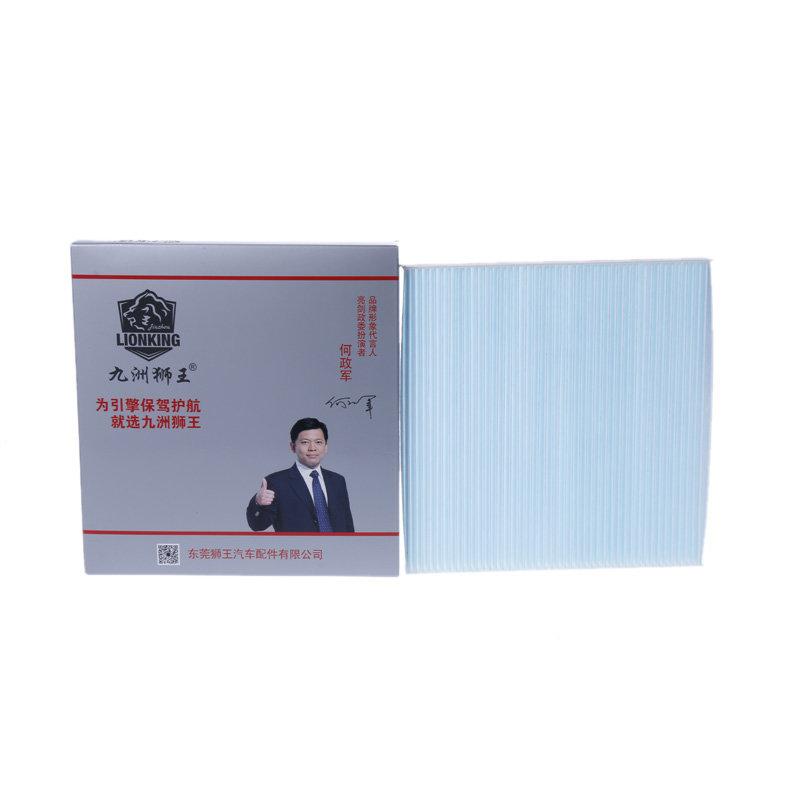 九洲狮王本田空调滤清器 本田系列飞度两厢思迪铃木雨燕天语 本田系列