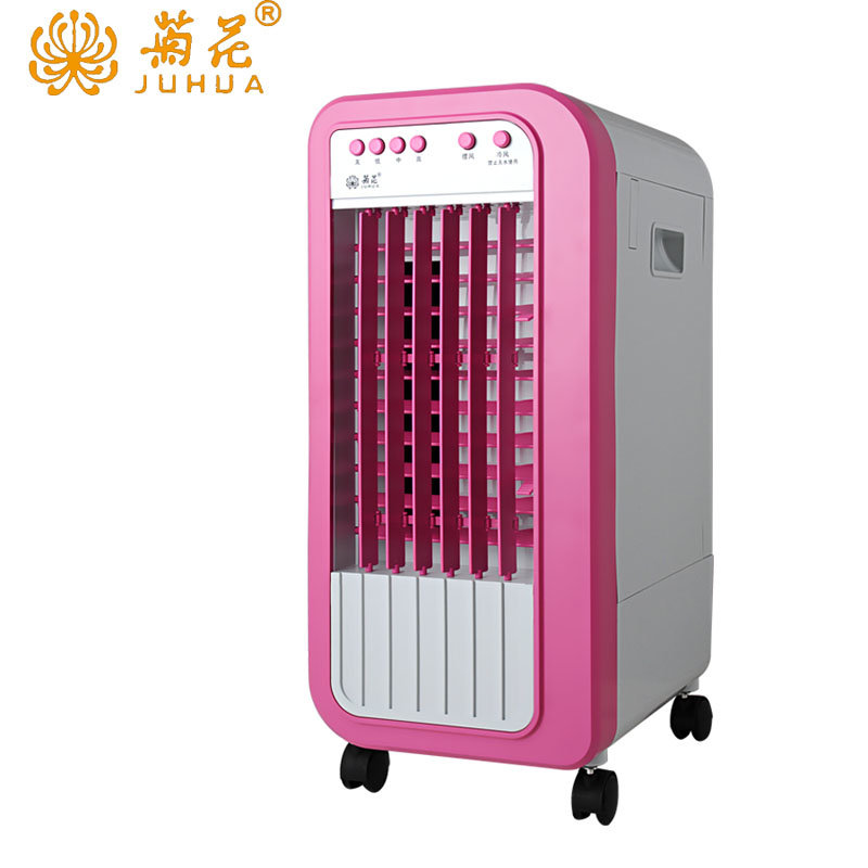 菊花空调扇 单冷小风扇 加湿制冷机 冷风机水冷风扇家用移动小空调扇