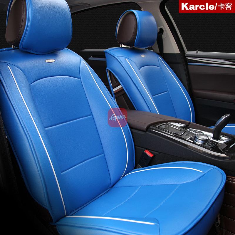 卡客 汽车坐垫四季垫专车专用座垫宝马大众速腾朗逸途观翼虎速腾(蓝色