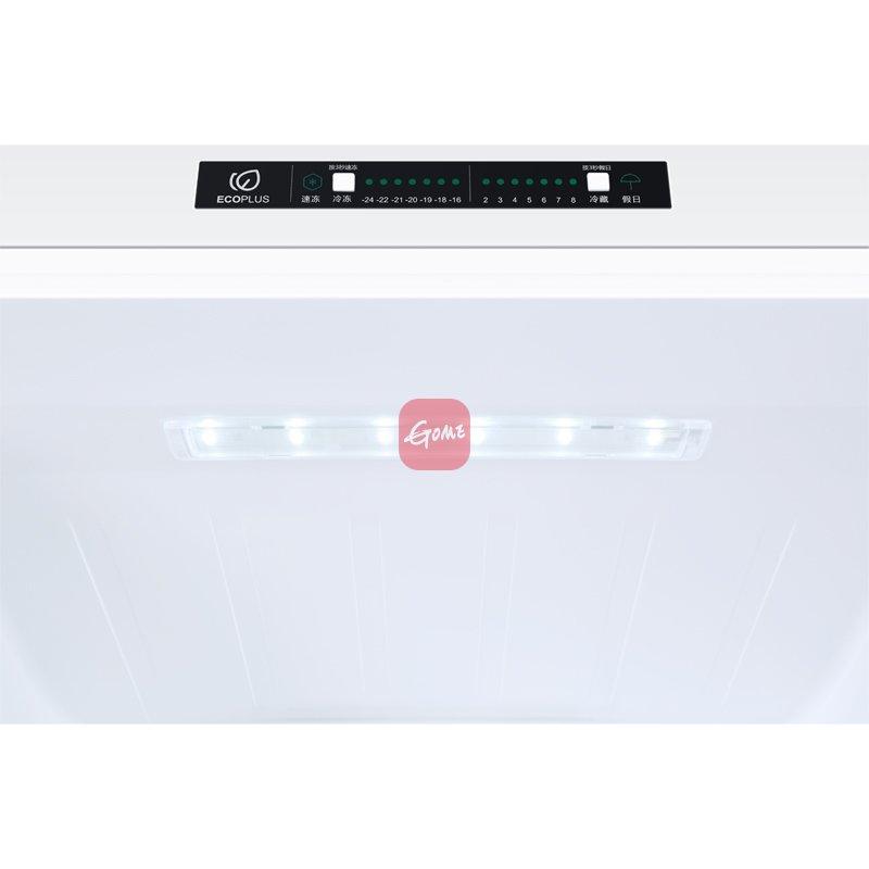国美自营 海尔冰箱bcd-312wdpv 312升 变频 风冷无霜 两门冰箱