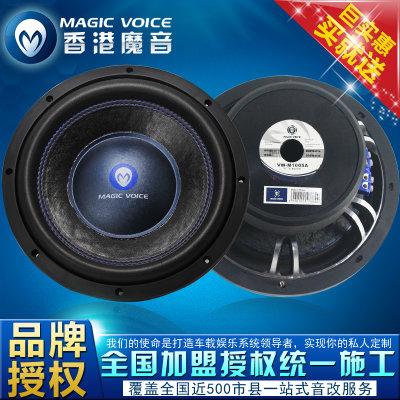 魔音汽车超低音喇叭 10寸 12寸纯低音炮 车载音响双音圈大功率(10寸