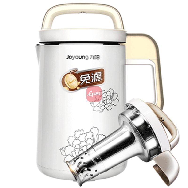 九阳豆浆机dj13b-c639sg免滤速磨可加热