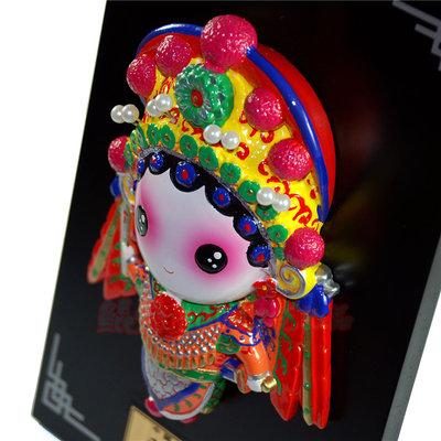工艺品国粹京剧娃娃家居客厅装饰摆件壁挂件节日生日出礼品(花木兰)