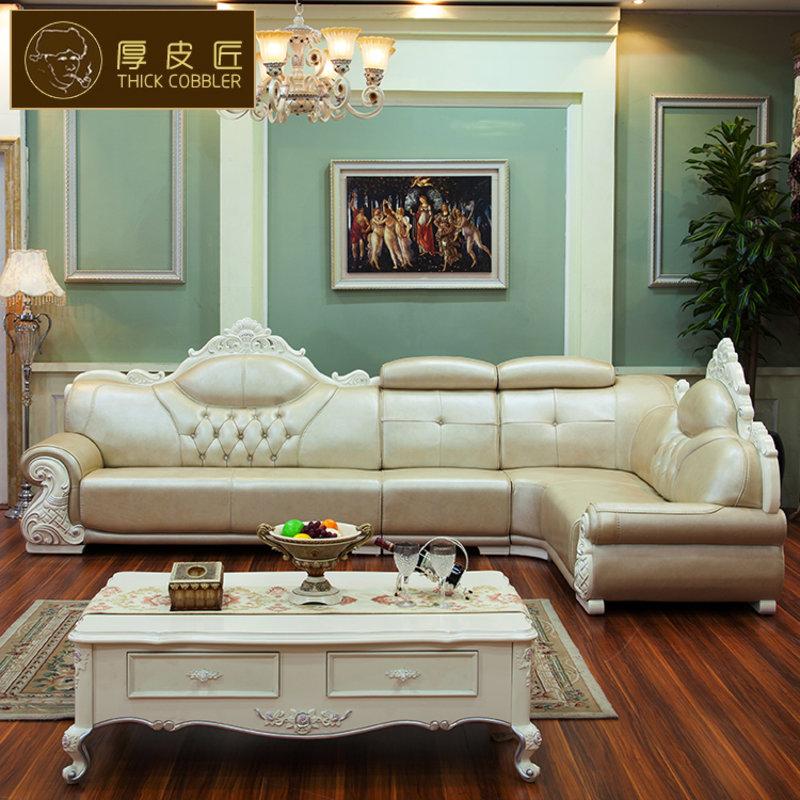 欧式皮沙发 转角沙发 欧式简约l型大小户型奢华进口实木雕花沙发(深色