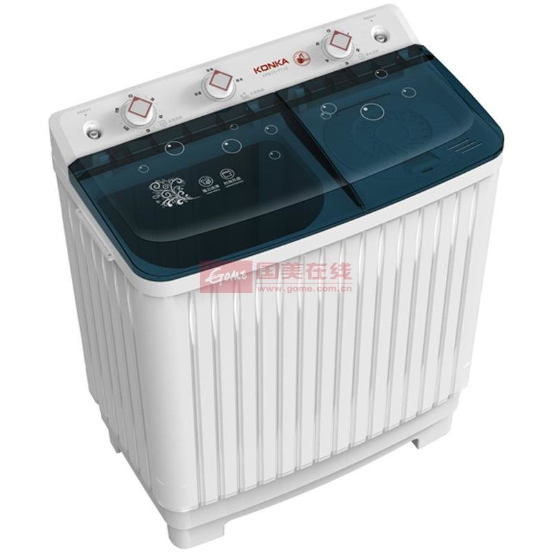 康佳xpb70-711s双缸洗衣机