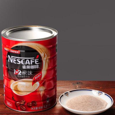速溶咖啡雀巢送杯子条装