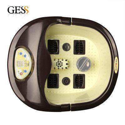 gess德国品牌 gess733养生按摩足浴盆 全自动多功能按摩器(经济款)