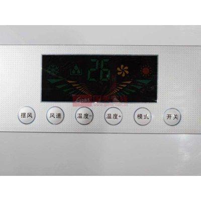 tcl 3p 定频 冷暖电辅 立柜式空调 kfrd-72lw/al43