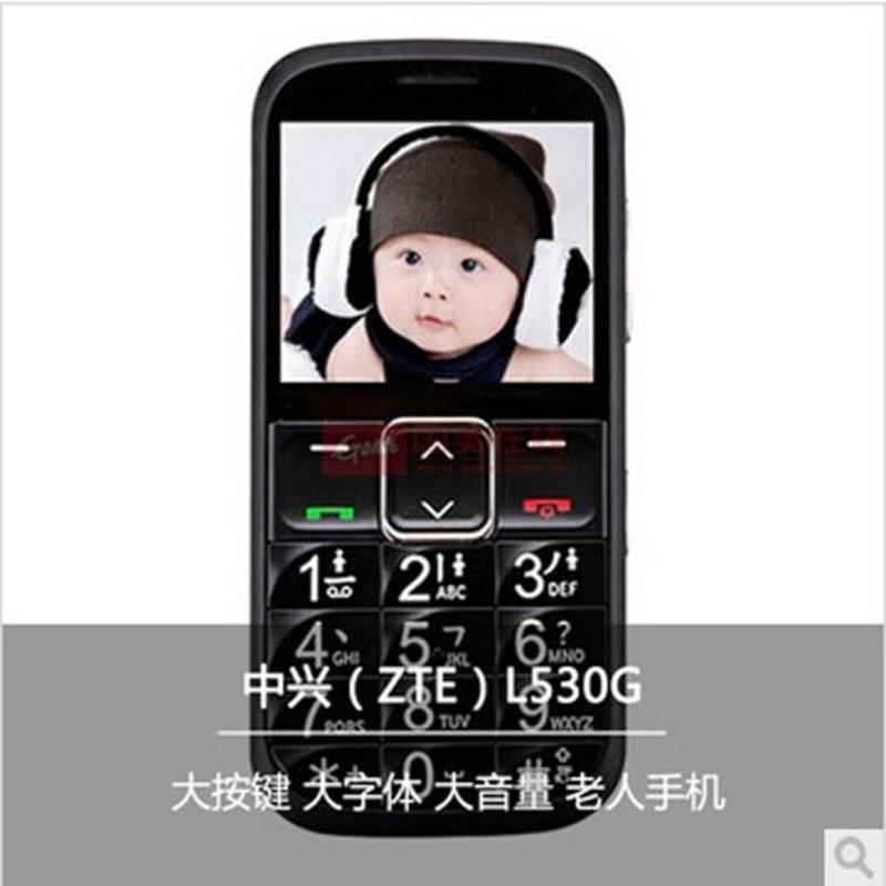 【手机大图】中兴(zte)l530g 直板老人机 大声音 大