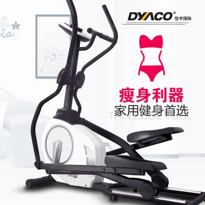 美国dyaco/岱宇椭圆机家用静音 fe328 原装进口 家用磁控 漫步机 健身
