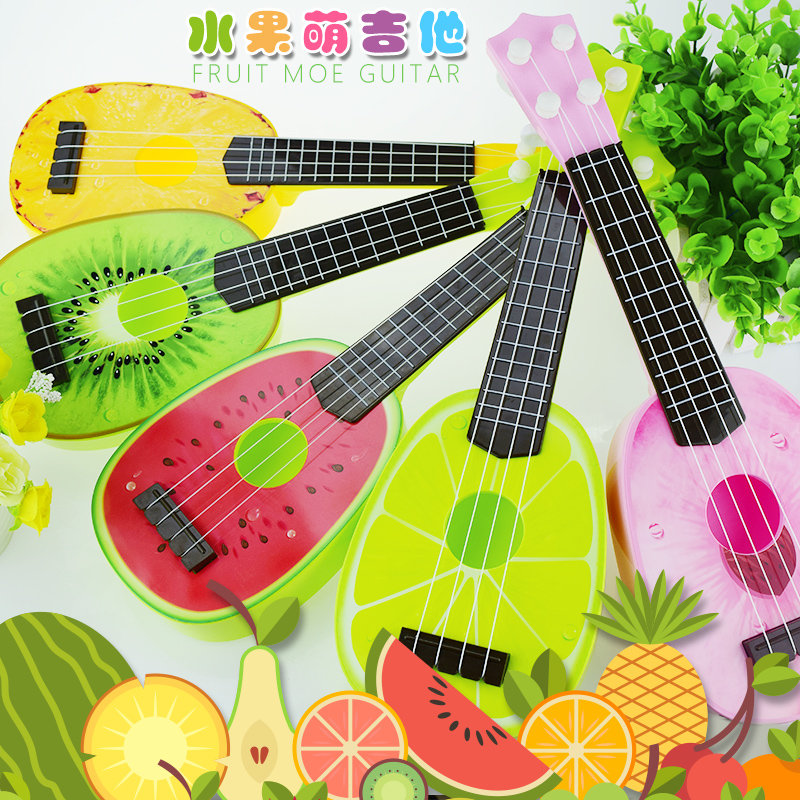 卡通儿童水果吉他尤克里里 乐器塑料玩具(柠檬)