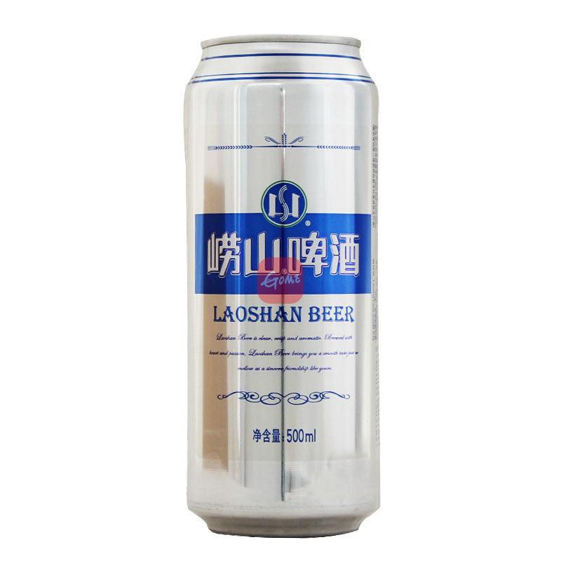 青岛崂山大罐500ml*12听 整箱装 线下实体 质量保证