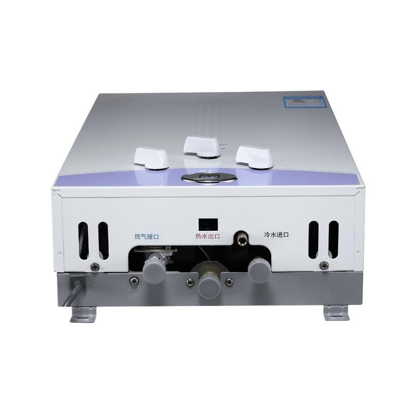 万和 燃气热水器 jsq16-8b-20