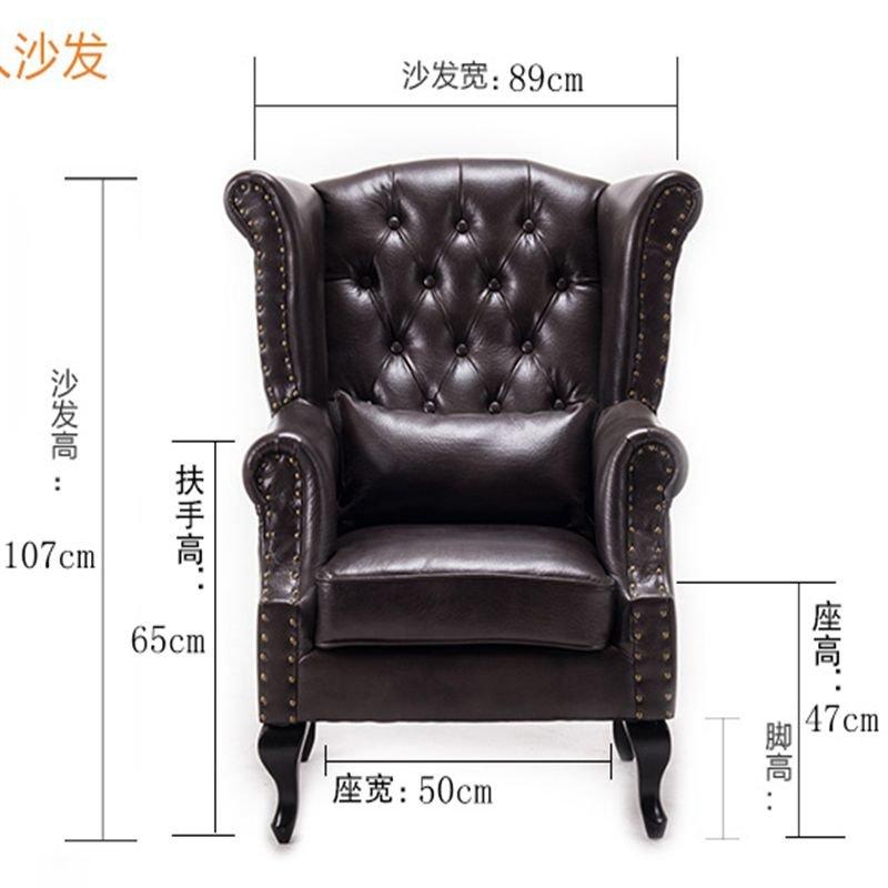 万诚欧式沙发休闲客厅复古皮质组合沙发(黑色 单人沙发)【1月17号开始