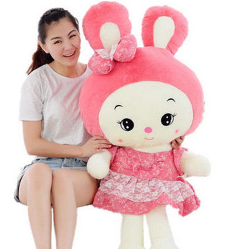 可爱公主兔超大号公仔布娃娃 生日礼物(90厘米)