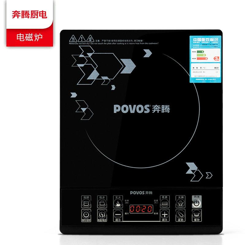 povos/奔腾 ch2016电磁炉大火力家用火锅灶