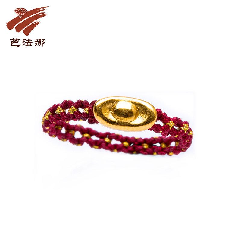 芭法娜 3d硬金小元宝戒指 24k金黄金元宝转运珠路路通 红绳戒指手编