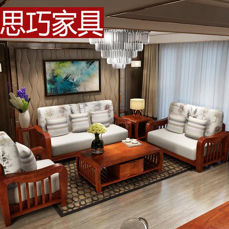 思巧 沙发 实木沙发 实木布艺沙发 新中式成套客厅家具 123全实木沙发