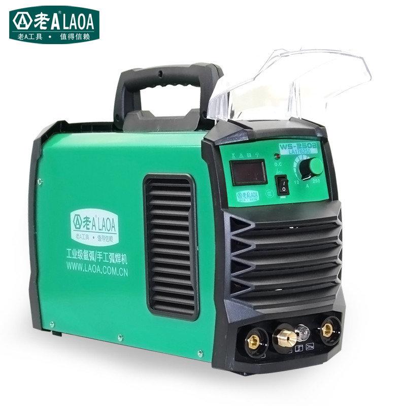 老a(laoa)电焊机 逆变直流不锈钢220v氩弧焊两用焊机ws-250b(标配)