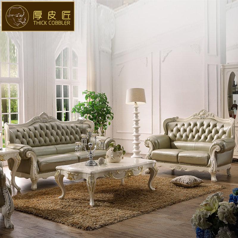 沙发厚皮匠沙发 欧式皮沙发简约皮沙发客厅 美式进口皮艺沙发组合图片