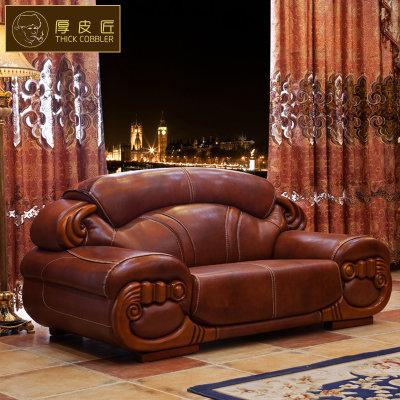 欧式厚皮奢华123组合皮沙发大款别墅实红木雕花*客厅家具(单位 双位