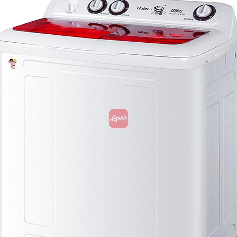 海尔(haier)xpb85-287s关爱8.5公斤双缸半自动洗衣机