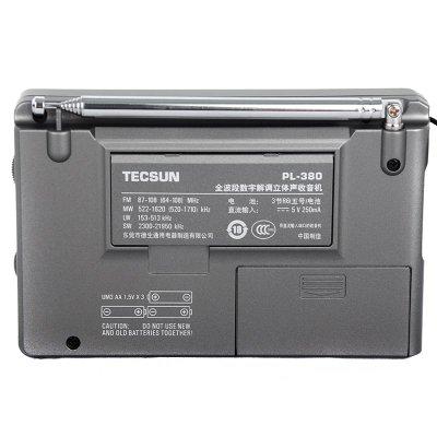 自营德生(tecsun)pl380收音机
