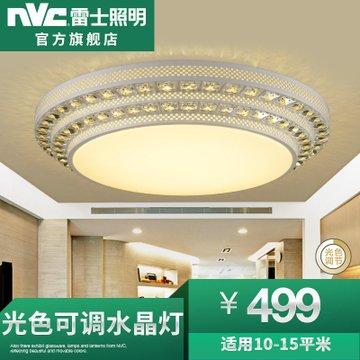 雷士照明led圆形卧室吸顶灯 欧式客厅水晶灯具现代简约温馨大气灯(18w