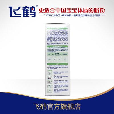 飞鹤星飞帆星阶优护3段幼儿配方奶粉 400g盒装【图片