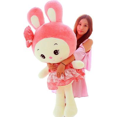 包邮可爱公主兔超大号公仔布娃娃流氓兔子毛绒玩具玩偶生日礼物(粉色