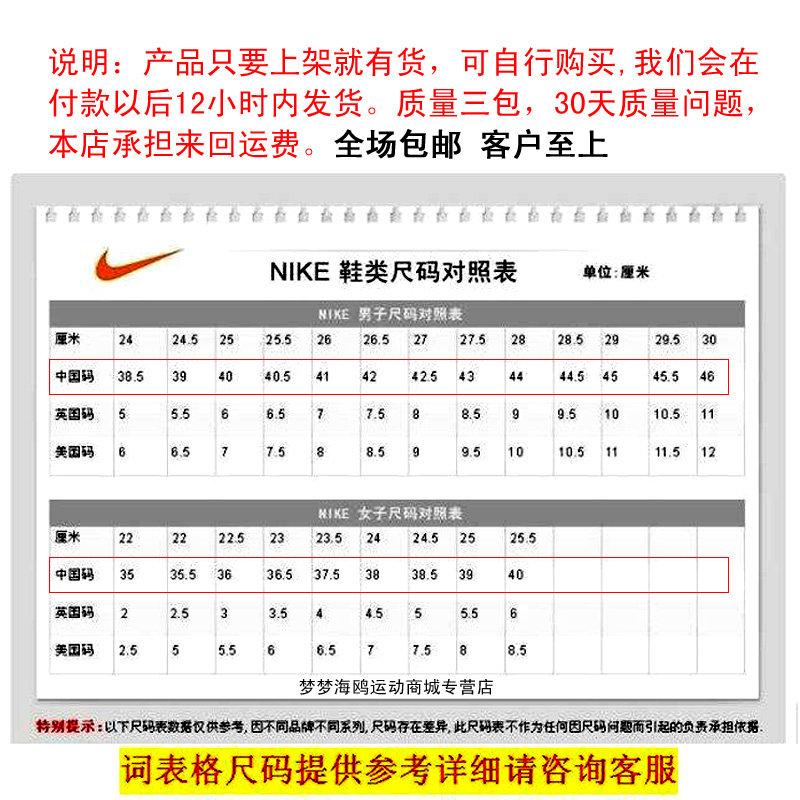 Nike耐克2014新款 AIR MAX90男女气垫鞋跑步鞋运动鞋休闲鞋 8005(红黑 39)第2张商品大图