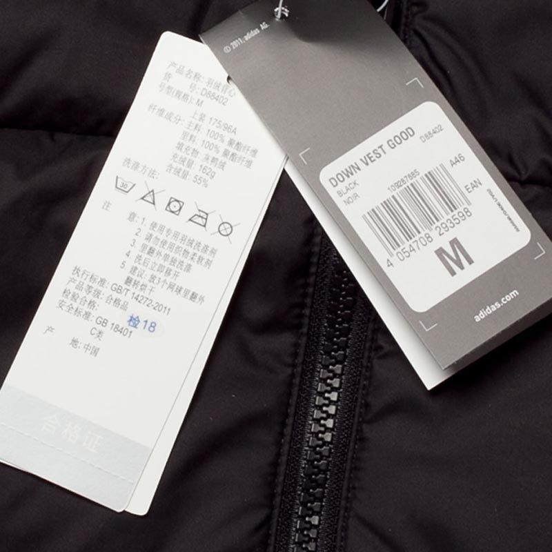 Adidas阿迪达斯2014新款男子运动羽绒马甲D88402(D88402 2XL)第2张商品大图