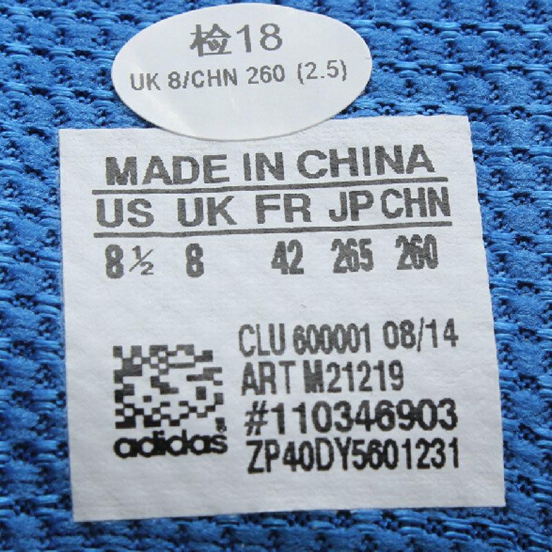 Adidas阿迪达斯2014新款boost男子运动跑步鞋M21219(M21219 41)第2张商品大图
